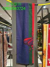伊曼服饰羊绒围巾披肩走份批发品牌折扣尾货批发一手货源图片