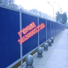 彩钢夹心板围挡厂家直销市政道路施工围挡围栏