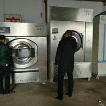 安阳二手洗涤设备二手水洗设备二手折叠机图片