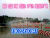 北京建筑工地围挡塔吊喷淋降尘设备