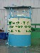 红河塑料储罐/PE储罐厂家量大从优质量保障