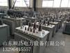 潍坊安丘箱式变压器配置