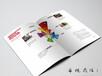平面设计公司廊坊广告公司有谁没有听过华视鼎信?