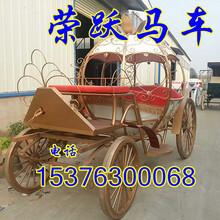 哪里有卖马车的旅游马车