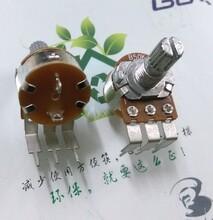深圳厂家R1610NS弯脚开关电位器图片