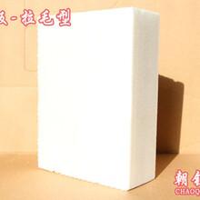 郑州挤塑板厂家,郑州直销xps挤塑板质优价廉图片