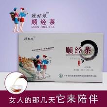 广西六代同堂巴马火麻养生袋泡茶会销产品贴牌加工OEM微商渠道图片