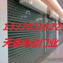 塘沽区定做商场水晶卷帘门,电动卷帘门安装厂家图片
