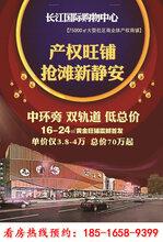 长江国际广场上海长江国际