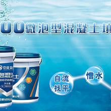 中能新材新科技卫浴沉箱填充宝防水环保建材图片