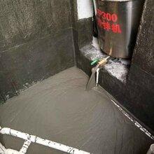中能新材FP300卫浴间沉箱填充防水环保建材诚招代理图片
