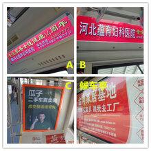 石家庄公交广告公司招商-新闻