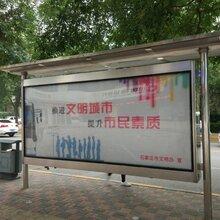 石家庄公交站亭广告由天长传媒一手运营