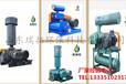 蒸汽压缩机价格MVR125WN蒸汽压缩机厂家