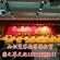 上海搶答器出租