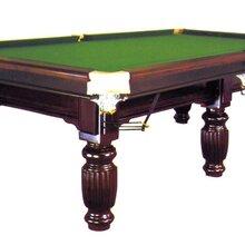台球桌厂家仿星牌台球桌专卖桌球台免费送货负责组装!