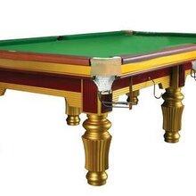 石家庄台球桌厂家直销,供应中式黑8,英式斯诺克,仿星牌台球桌