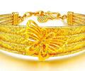 荥阳广武镇哪里有回收黄金首饰的广武回收黄金价格是多少
