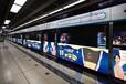 地铁广告户外广告