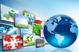 PC网手机网小程序微官网服务号订阅号