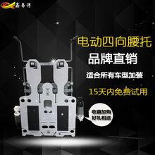 汽车座椅安装电动腰托图片