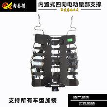 汽车座椅安装腰部支撑图片