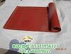 绝缘胶垫厂家生产的黑色5mm可以用在35kv