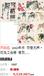 齐白石字画值多少钱