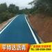 透水彩色沥青生产厂家隧道彩色防滑减速带景观路面陶瓷颗粒脱色沥青山西贵州