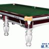 台球桌出售