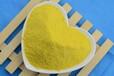 全国销售聚合氯化铝PAC净水剂聚丙烯酰胺PAM絮凝剂现货充足量大从优