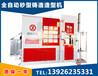 广东中铸公司供应值得信赖的分型造型机