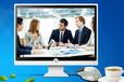 江北视频会议1080p高清系统