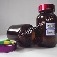 75ml棕色广口试剂玻璃瓶厂家直销图片