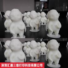 龙华3D打印手板模型加工服务