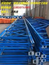 北京周边回收二手重型货架,二手库房货架回收