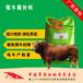 西門塔爾雜交牛育肥飼料肉牛濃縮飼料北京英美爾廠家代理服務站