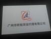 广州到天津集装箱海运运输