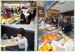 帕帕羅蒂:烘焙行業現狀與趨勢