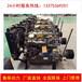 船用柴油机发电机组、工程型固定动力用柴油机鲁柴柴油机联系电话