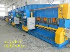 6米雙頭銑邊機生產廠家