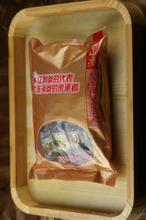 三山浦即食海参