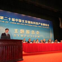 2018北京教育装备展教育装备展示会智慧教育展在线教育展