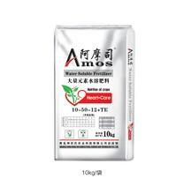 阿摩司大量元素水溶肥10-50-12+TE高磷型