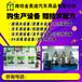 徐州尿素液生产设备,国标尿素生产机器厂家,潍坊金美途