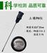 PH-002长款指针酸碱仪土壤酸碱平衡仪高精度PH测试仪