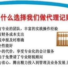 朝阳带两个指标公司转让,03年商贸公司带车的牌转让