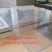 塑料板PP板PVC板PE板