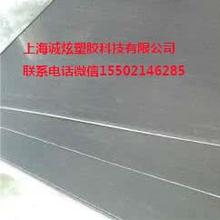 pvc塑料特征性能pvc塑料板加工配方,pvc塑料制作