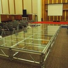 铝合金玻璃舞台图片
